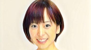 菊池良子 アナウンサー 実家 大学 親 さんま御殿 結婚 画像 カトパン 加藤綾子 ぶりっ子